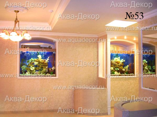 Фотогалерея наших работ:аквариумы встроенные.