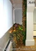 Неудачное архитектурное решение помещения можно обыграть. Так узкое пространство между колонной и стеной при помощи аквадизайнеров компании АКВА-ДЕКОР превращено в декоративную нишу с водопадом.