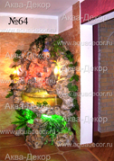 Отделка стен под камень в светлых тонах соответствует цвету и декору комнатного водопада.