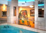 Дополнительное ощущение праздника придает помещению с бассейном и банкетным столом декоративный водопад с галогеновой подсветкой.