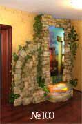Декоративный водопад в стиле «руины». Отделка –«под камень».