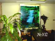 Эта декоративная водная панель - как живая картина на стене.