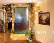 Отделка водной панели соответствует отделке стен комнаты (другой ракурс на фото №130).