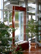 Интерьер магазина в свободном урбанистическом стиле великолепно сочетается с водной панелью, с отделкой под дерево. Прозрачность панели создает дополнительное ощущение свободы пространства.
