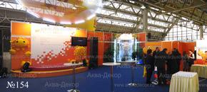 Выставочный зал украсила нестандартная модель угловой водной завесы. Подсветка создает небывалый объем, увеличивая пространство вокруг водопада.